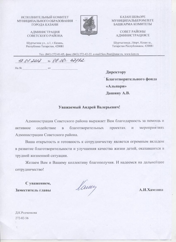 Челейкин юрий иванович